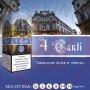 Lop 4 Canti 10 ml Liquido Pronto Nicotina