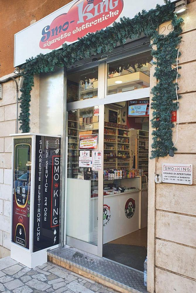 Distributore automatico roma sigarette elettroniche