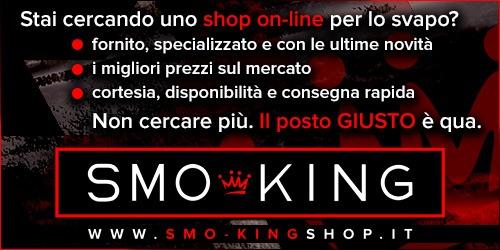 Sigaretta Elettronica Roma