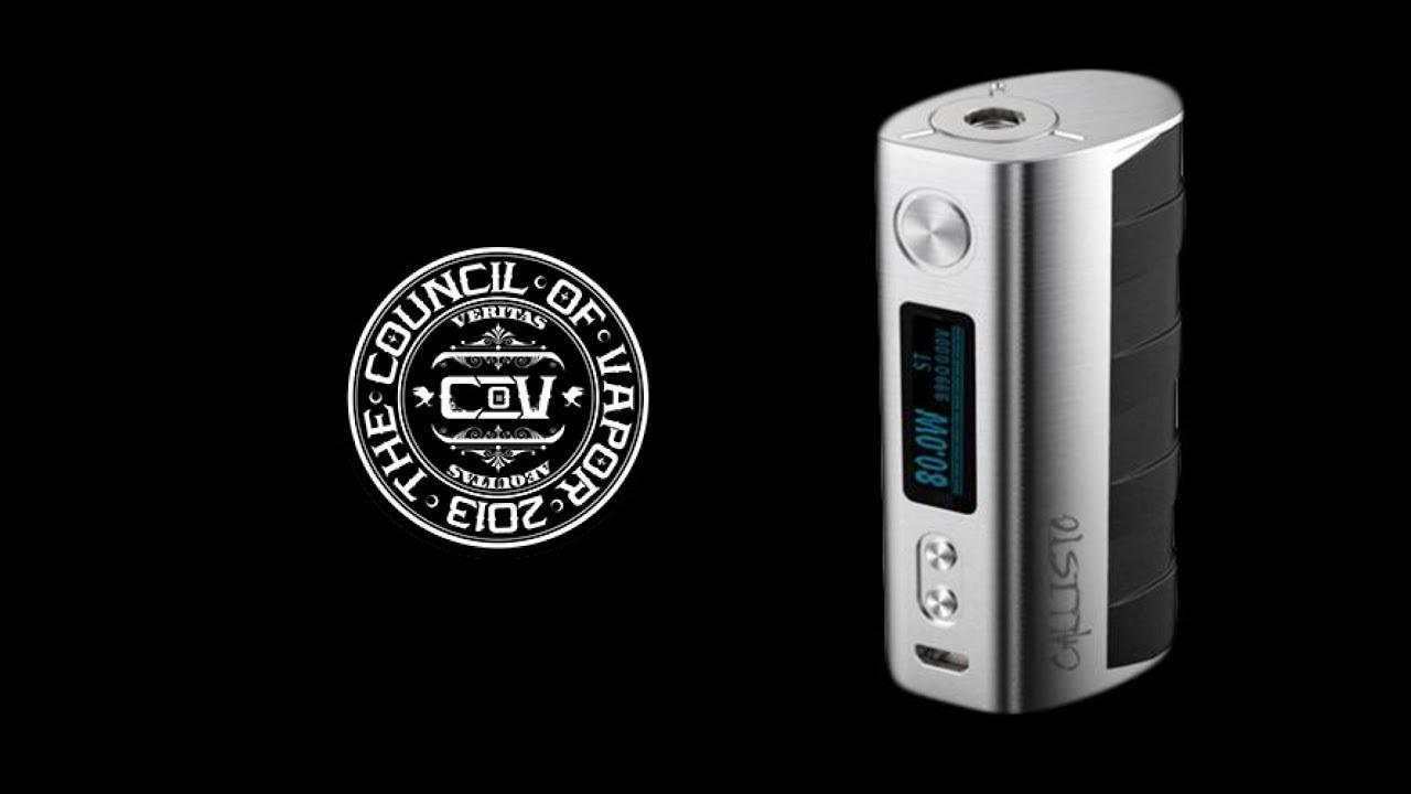 La callisto è la nuova piccola sigaretta elettronica di cov